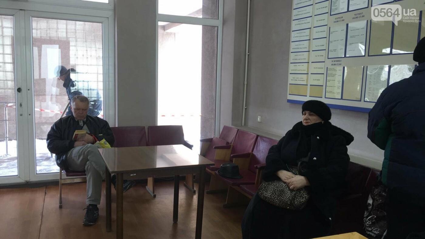 Криворожане добрались на прием мэра, но своими проблемами поделятся с Маляренко (ФОТО), фото-1