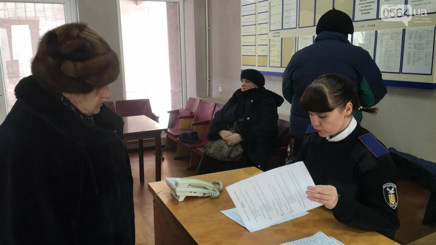 Криворожане добрались на прием мэра, но своими проблемами поделятся с Маляренко (ФОТО), фото-2