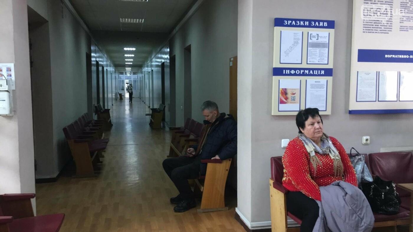Криворожане добрались на прием мэра, но своими проблемами поделятся с Маляренко (ФОТО), фото-3