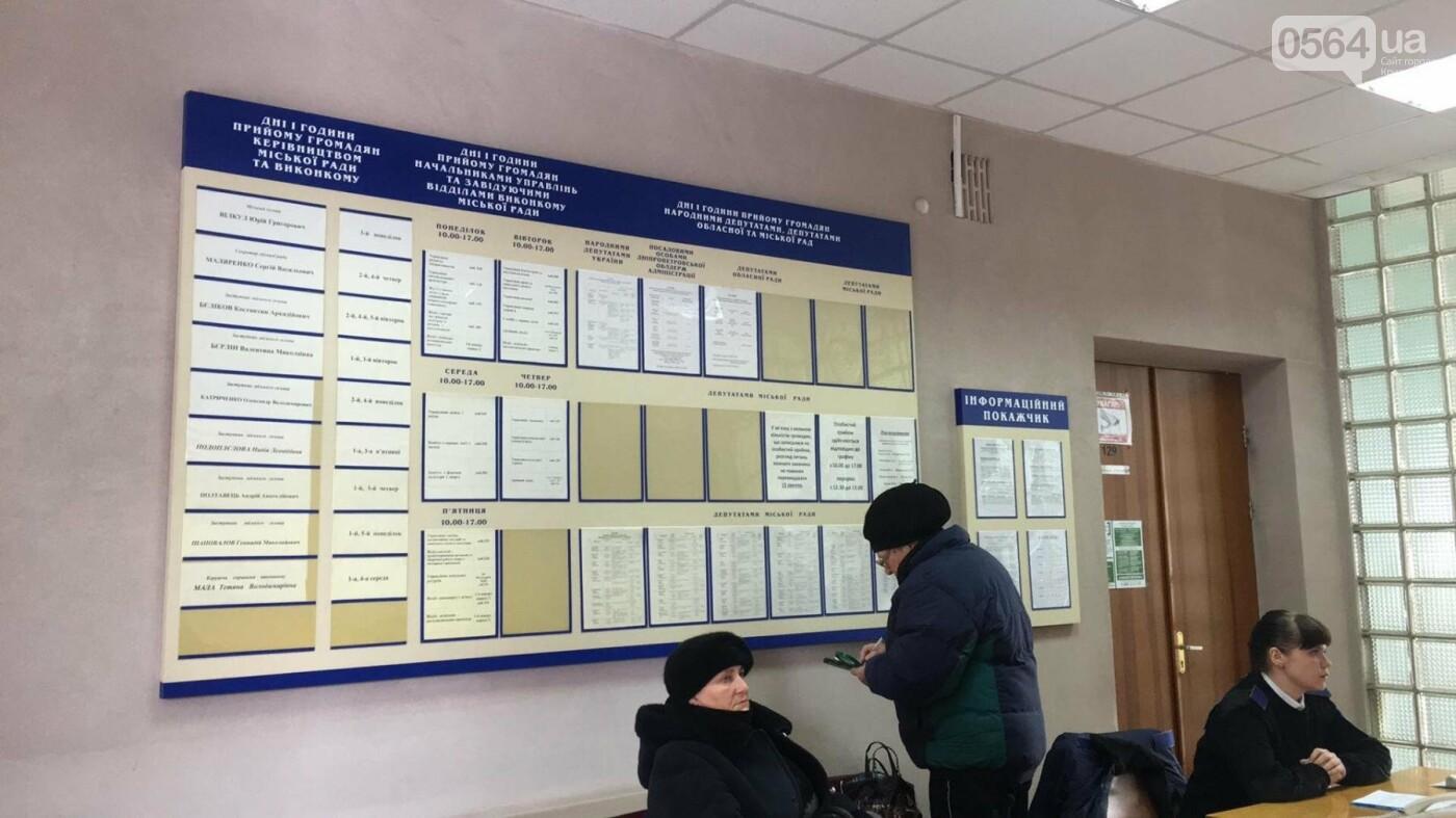 Криворожане добрались на прием мэра, но своими проблемами поделятся с Маляренко (ФОТО), фото-4