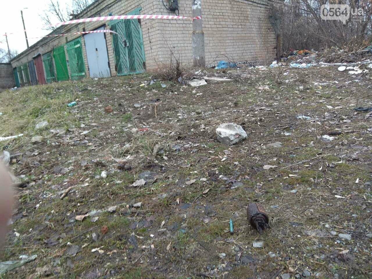 Криворожанин обнаружил на кладбище взрывоопасный предмет времен Второй мировой (ФОТО), фото-3