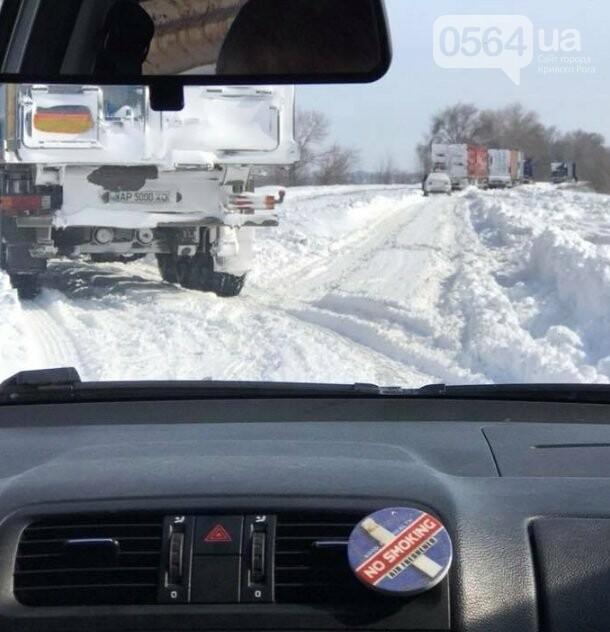 Трасса Кривой Рог - Днепр открыта для проезда, фото-1