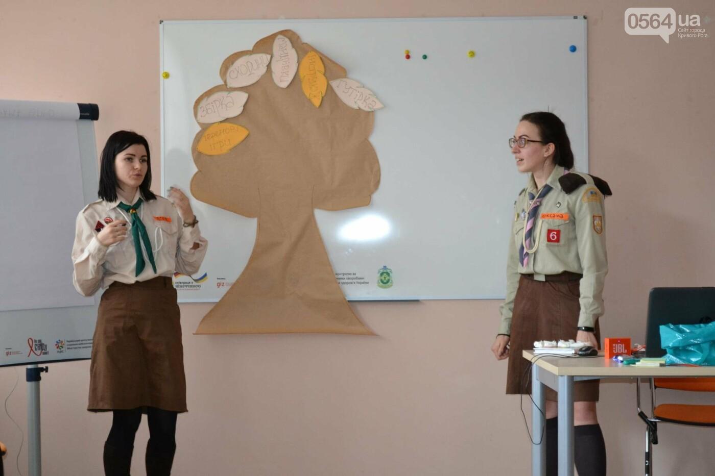 В Кривом Роге прошел всеукраинский тренинг для воспитателей юных пластунов (ФОТО), фото-2