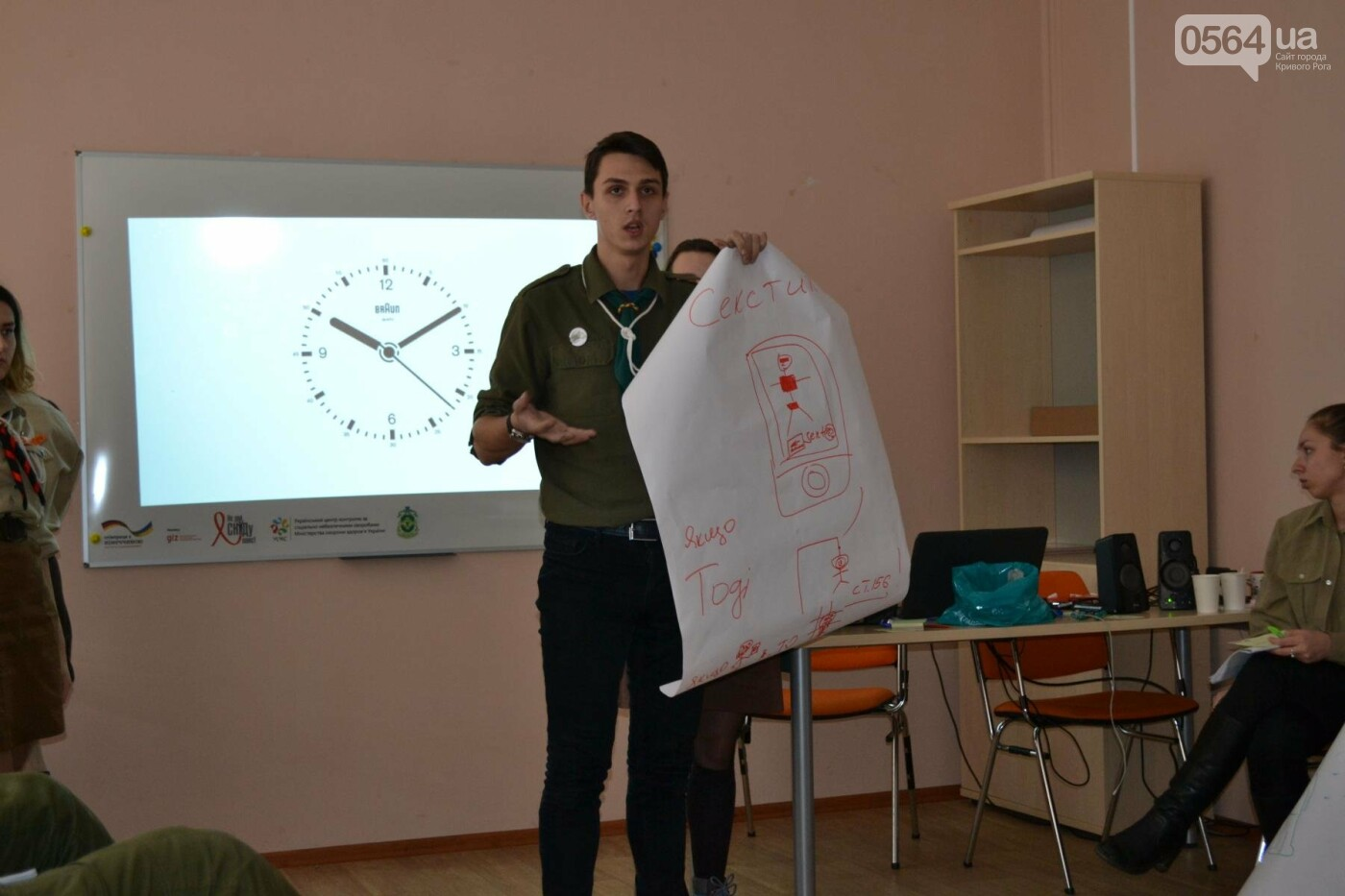 В Кривом Роге прошел всеукраинский тренинг для воспитателей юных пластунов (ФОТО), фото-7