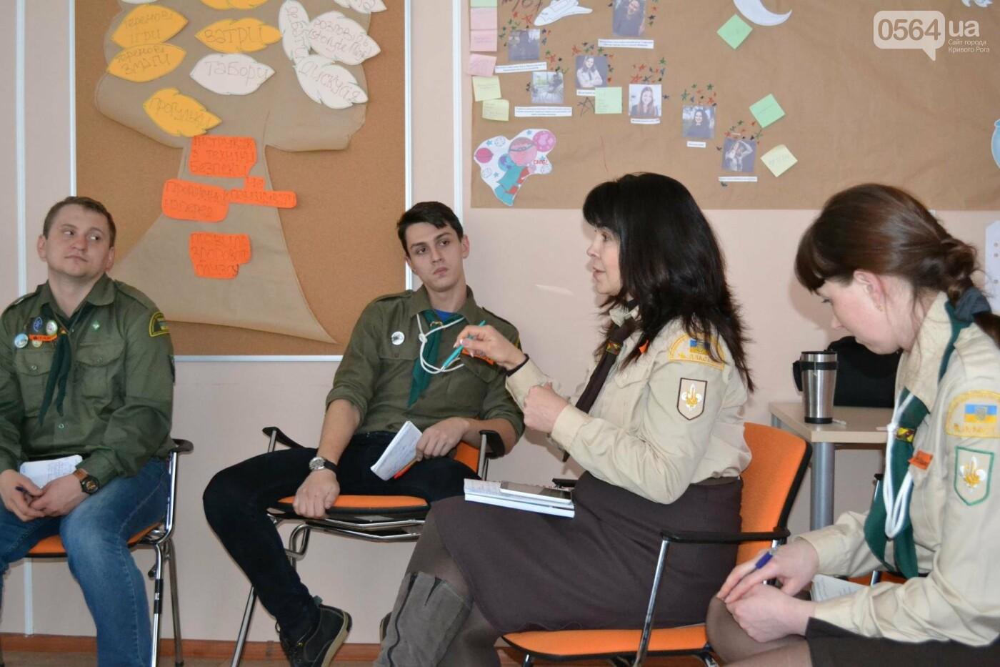 В Кривом Роге прошел всеукраинский тренинг для воспитателей юных пластунов (ФОТО), фото-9