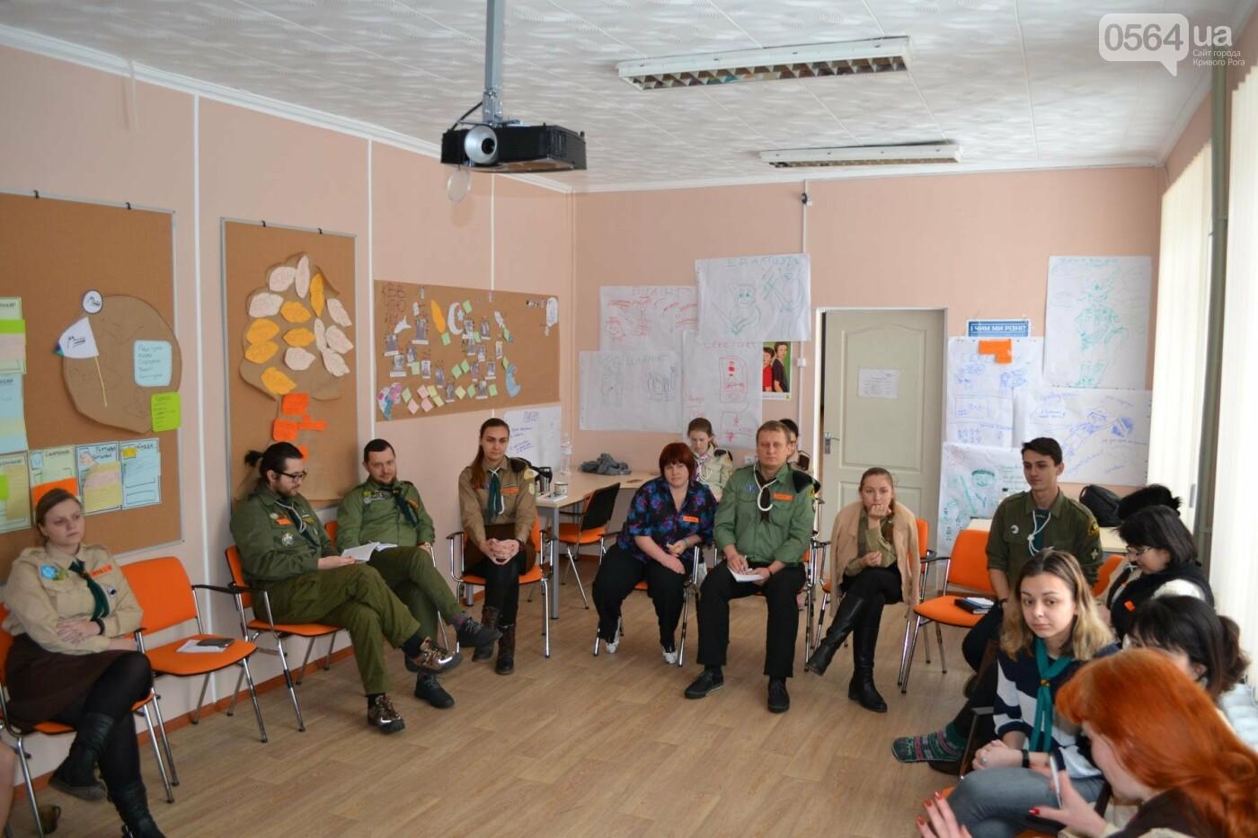 В Кривом Роге прошел всеукраинский тренинг для воспитателей юных пластунов (ФОТО), фото-3