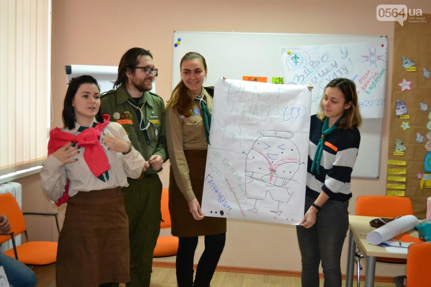 В Кривом Роге прошел всеукраинский тренинг для воспитателей юных пластунов (ФОТО), фото-1
