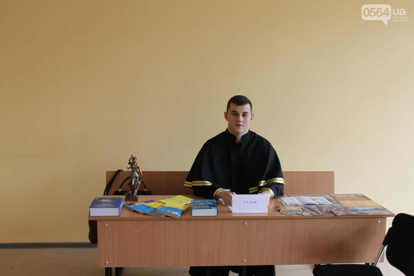 День открытых дверей в ДЮИ: качественное юридическое образование и перспективные престижные  профессии, фото-5