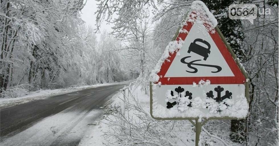 В Кривом Роге: на АМКР травмировались несколько рабочих, столкнулись 2 иномарки и троллейбус, объявили штормовое предупреждение , фото-3