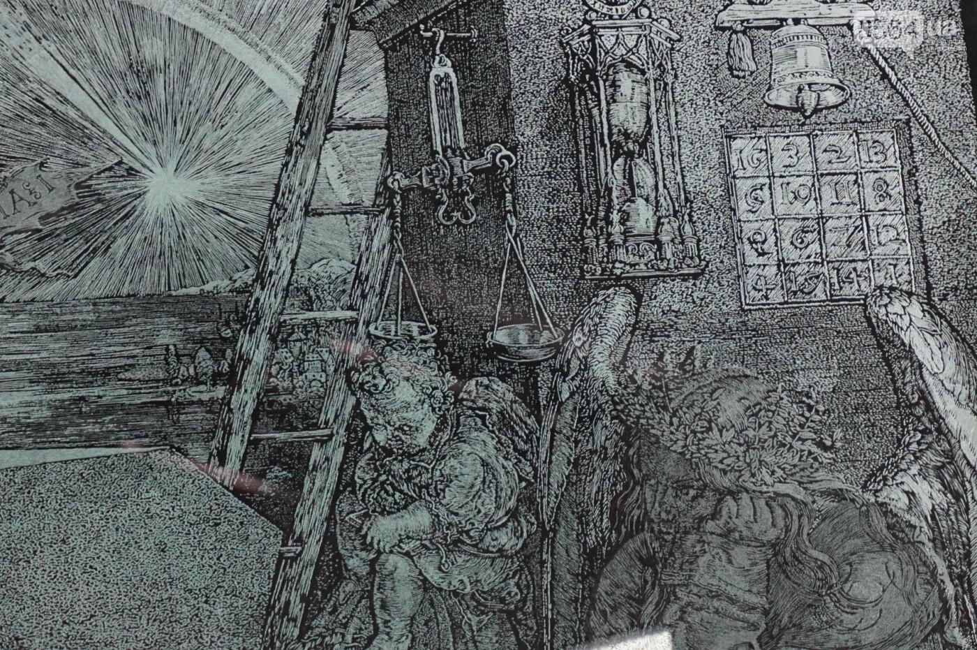 """Криворожанам презентовали уникальную гравюру """"Меланхолия"""" перед ее отправкой в музей Германии (ФОТО), фото-28"""