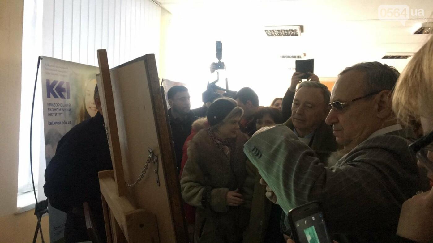 """Криворожанам презентовали уникальную гравюру """"Меланхолия"""" перед ее отправкой в музей Германии (ФОТО), фото-3"""