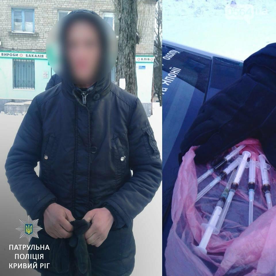 Происшествия в Кривом Роге: загорелась иномарка, выявили пьяного за рулем, задержали горожан с наркотиками (ФОТО), фото-1