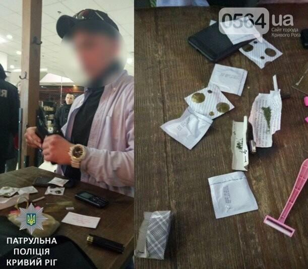 Происшествия в Кривом Роге: загорелась иномарка, выявили пьяного за рулем, задержали горожан с наркотиками (ФОТО), фото-5