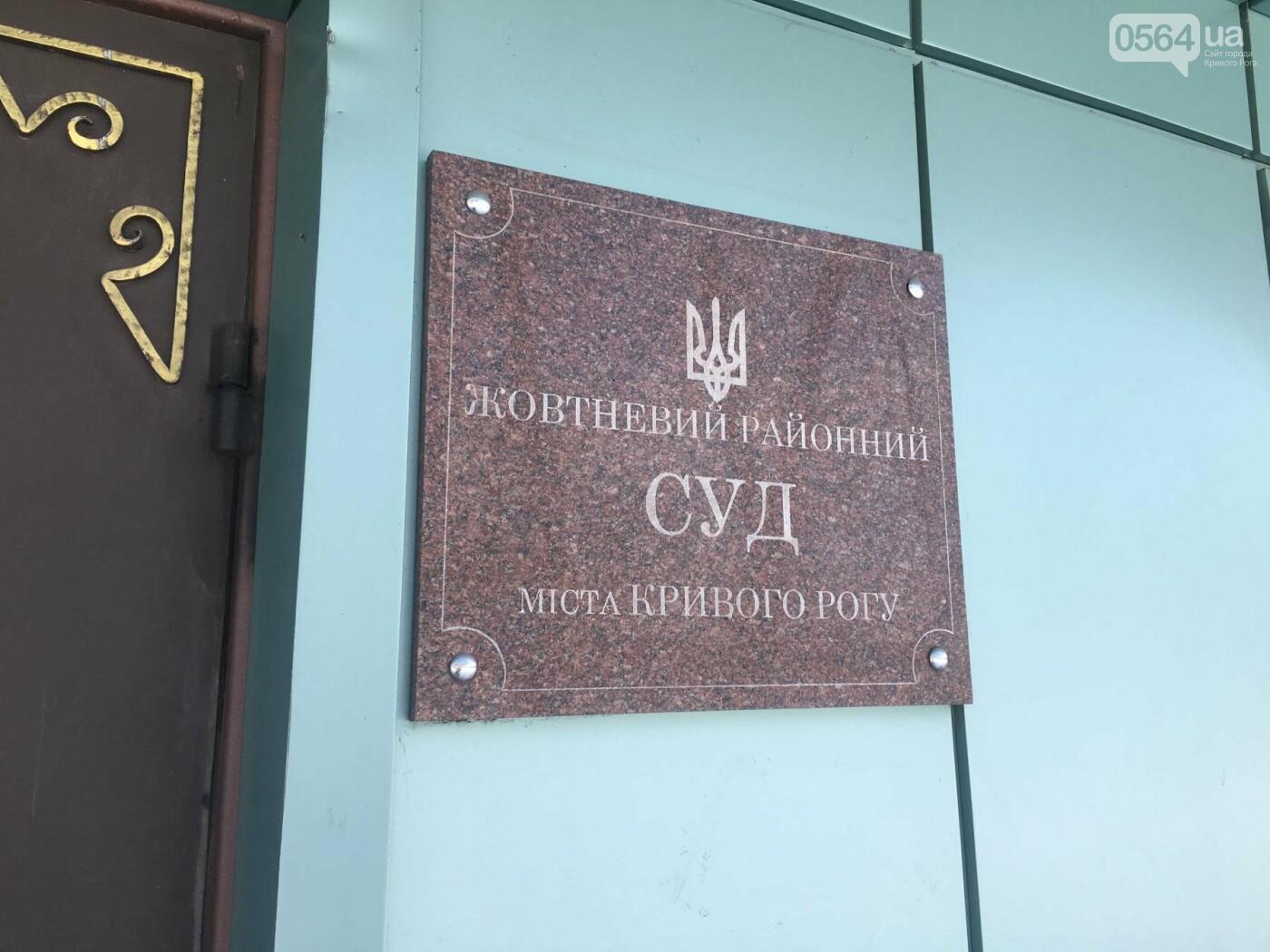 Активисты заявили о травле мамы и ее ребенка в криворожской школе (ФОТО), фото-11