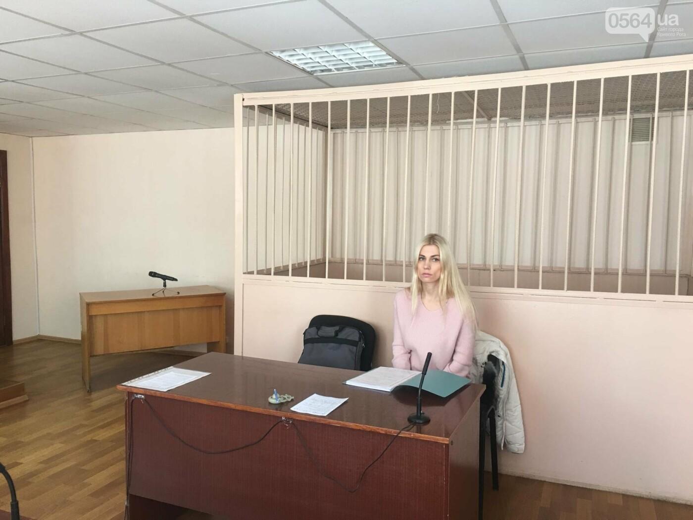Активисты заявили о травле мамы и ее ребенка в криворожской школе (ФОТО), фото-8