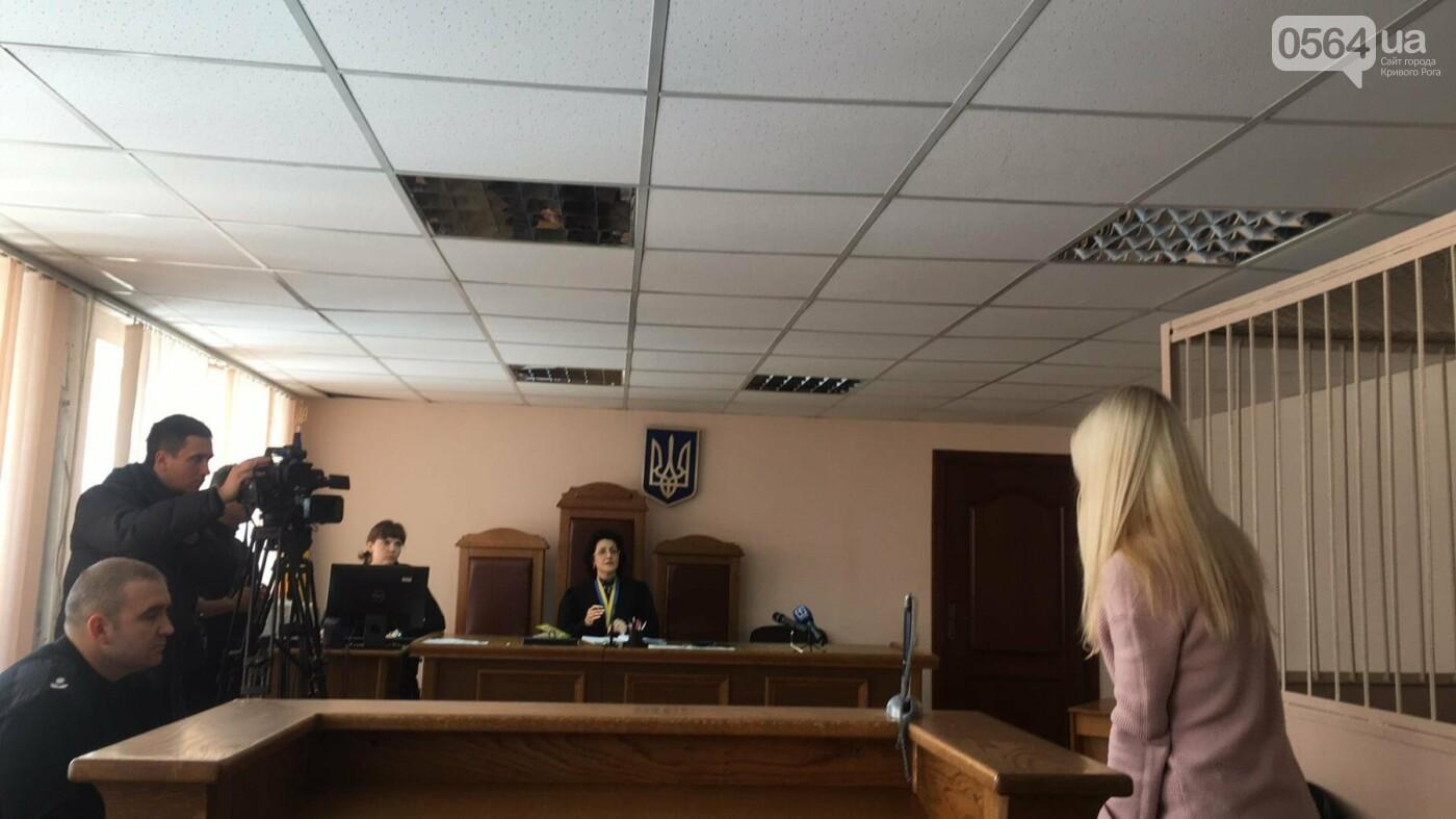 Активисты заявили о травле мамы и ее ребенка в криворожской школе (ФОТО), фото-2