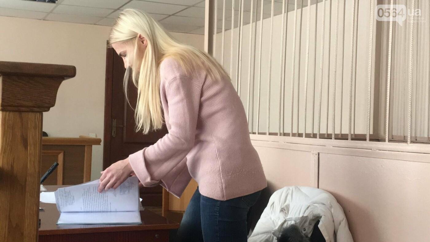 Активисты заявили о травле мамы и ее ребенка в криворожской школе (ФОТО), фото-4