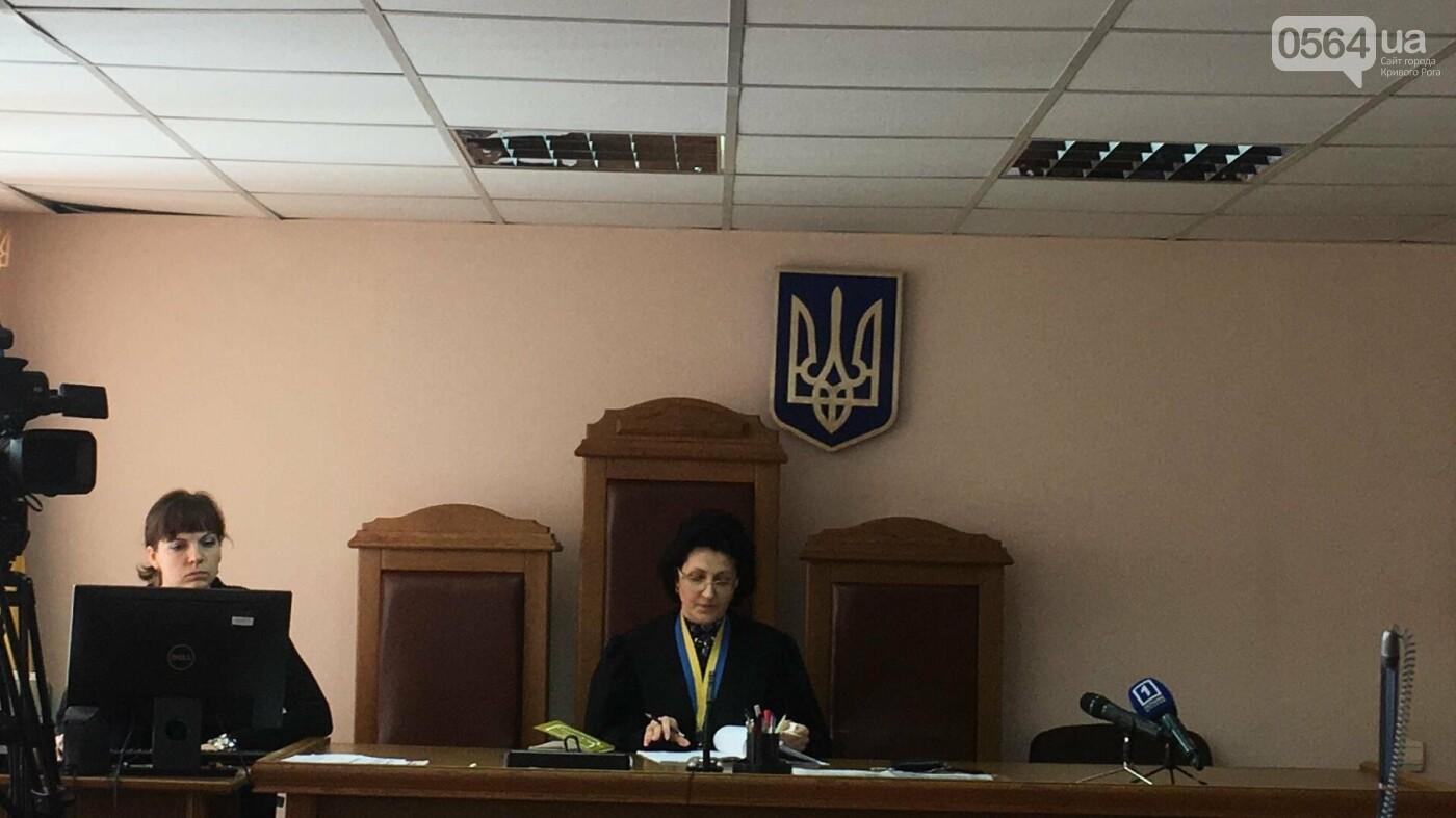Активисты заявили о травле мамы и ее ребенка в криворожской школе (ФОТО), фото-1