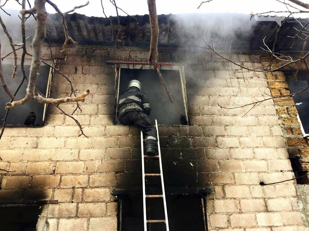 В Кривом Роге в частном двухэтажном доме возник масштабный пожар (ФОТО), фото-1