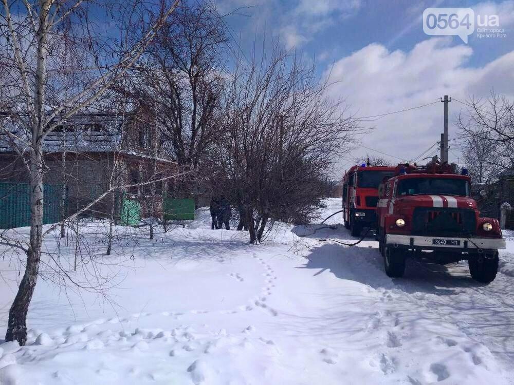 В Кривом Роге в частном двухэтажном доме возник масштабный пожар (ФОТО), фото-2