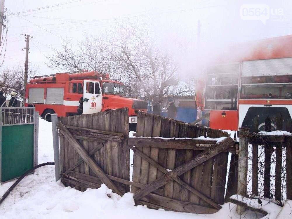 В Кривом Роге на пожаре погибли мужчина и женщина, фото-3