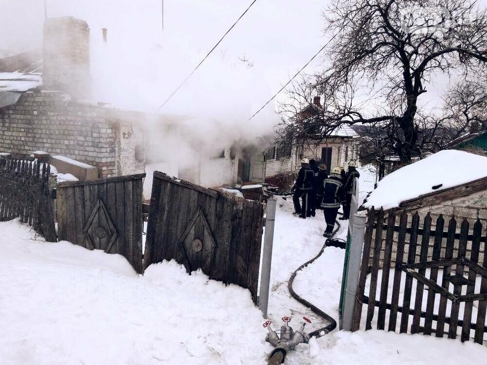 В Кривом Роге на пожаре погибли мужчина и женщина, фото-1