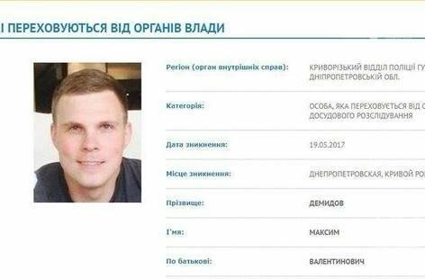 В Польше задержали известного криворожского активиста, находившегося в розыске, фото-1