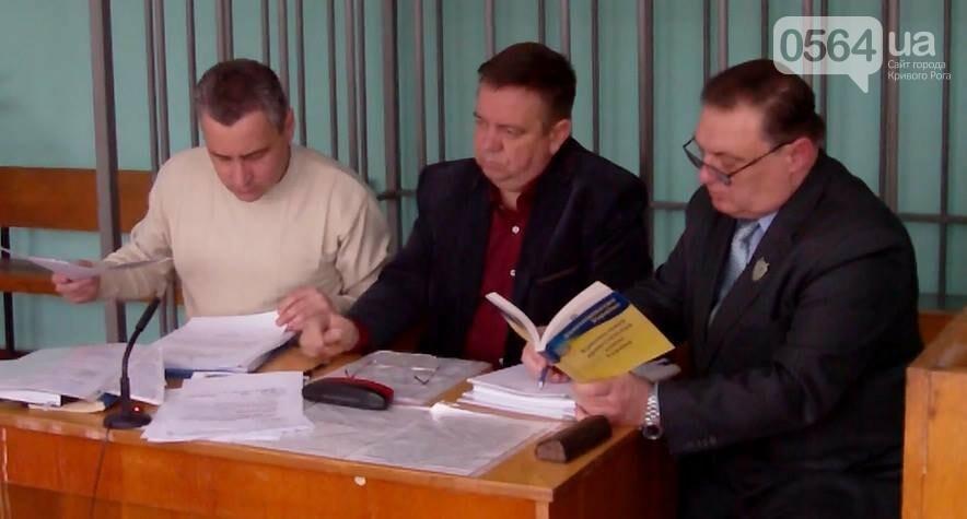 Правосудие по-криворожски: Обвиняемый во взятке чиновник на время суда продолжит работать на своей должности, фото-2