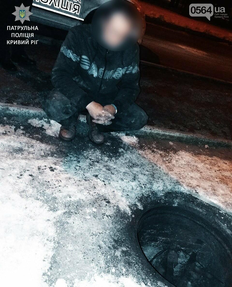 Патрульные задержали криворожанина, который не знал, зачем сидит в колодце (ФОТО), фото-1