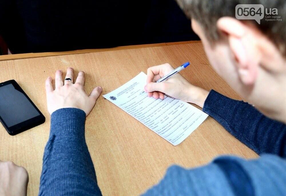 Донецкий юридический: интересная учеба и перспективная профессия на всю жизнь, фото-4