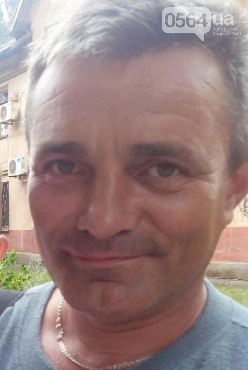 В Криворожском районе по пути домой исчез мужчина (ФОТО), фото-1