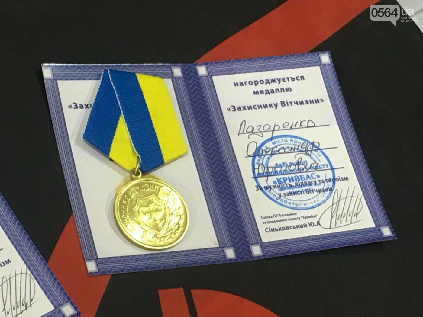 """Освобожденные из плена """"кривбассовцы"""" посетили музей родного батальона (ФОТО, ВИДЕО), фото-3"""