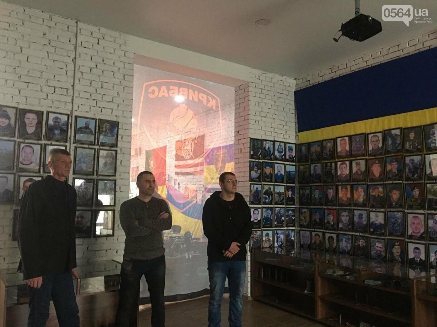 """Освобожденные из плена """"кривбассовцы"""" посетили музей родного батальона (ФОТО, ВИДЕО), фото-11"""