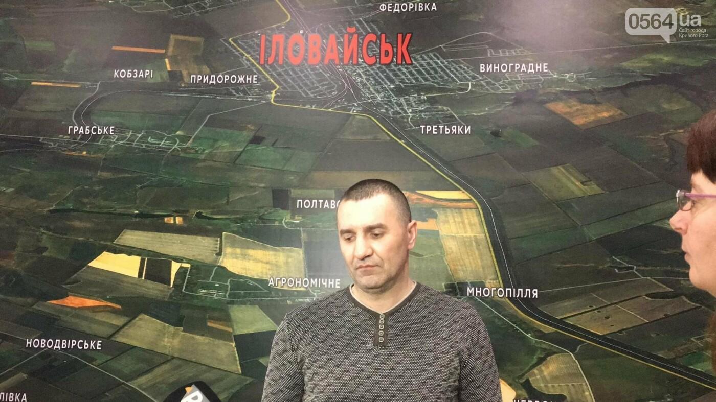 """Освобожденные из плена """"кривбассовцы"""" посетили музей родного батальона (ФОТО, ВИДЕО), фото-14"""