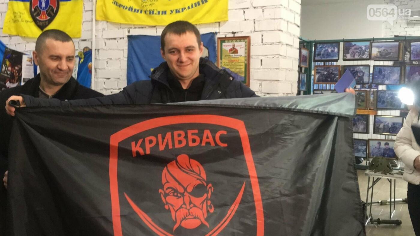 """Освобожденные из плена """"кривбассовцы"""" посетили музей родного батальона (ФОТО, ВИДЕО), фото-5"""