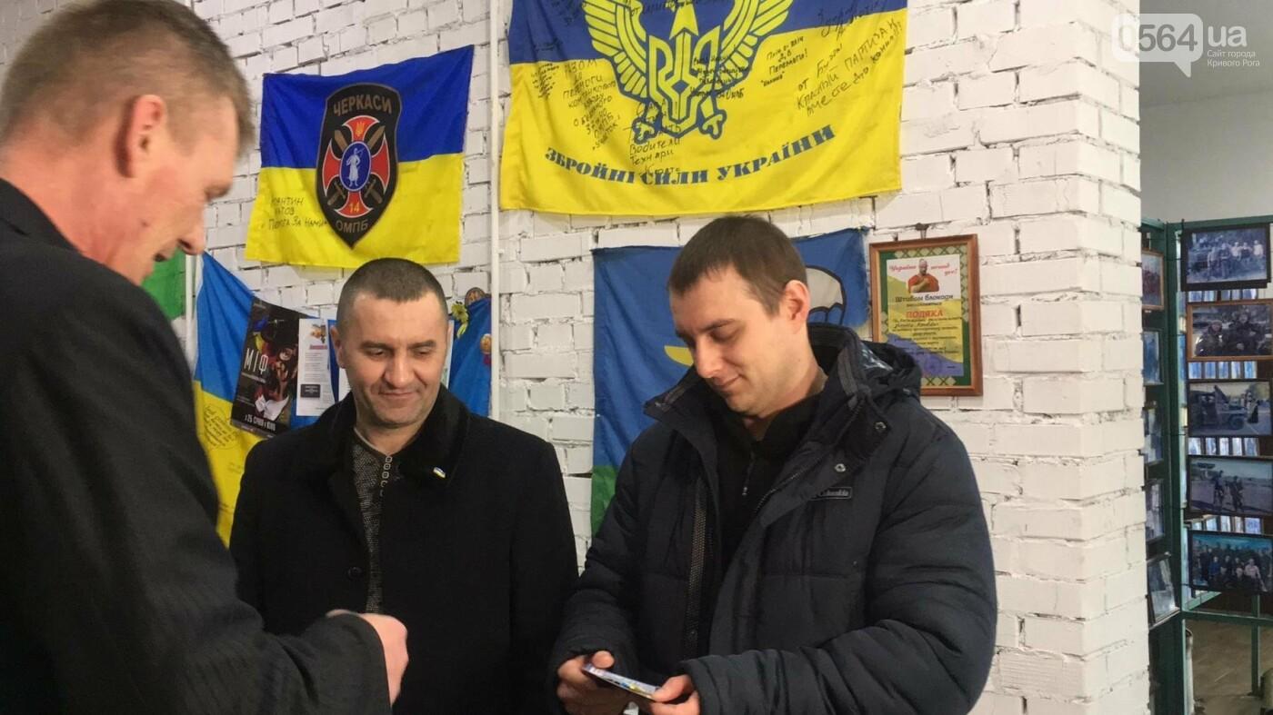"""Освобожденные из плена """"кривбассовцы"""" посетили музей родного батальона (ФОТО, ВИДЕО), фото-6"""