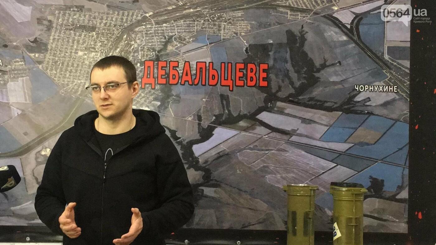 """Освобожденные из плена """"кривбассовцы"""" посетили музей родного батальона (ФОТО, ВИДЕО), фото-12"""