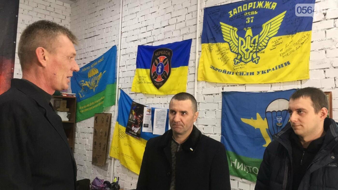 """Освобожденные из плена """"кривбассовцы"""" посетили музей родного батальона (ФОТО, ВИДЕО), фото-13"""