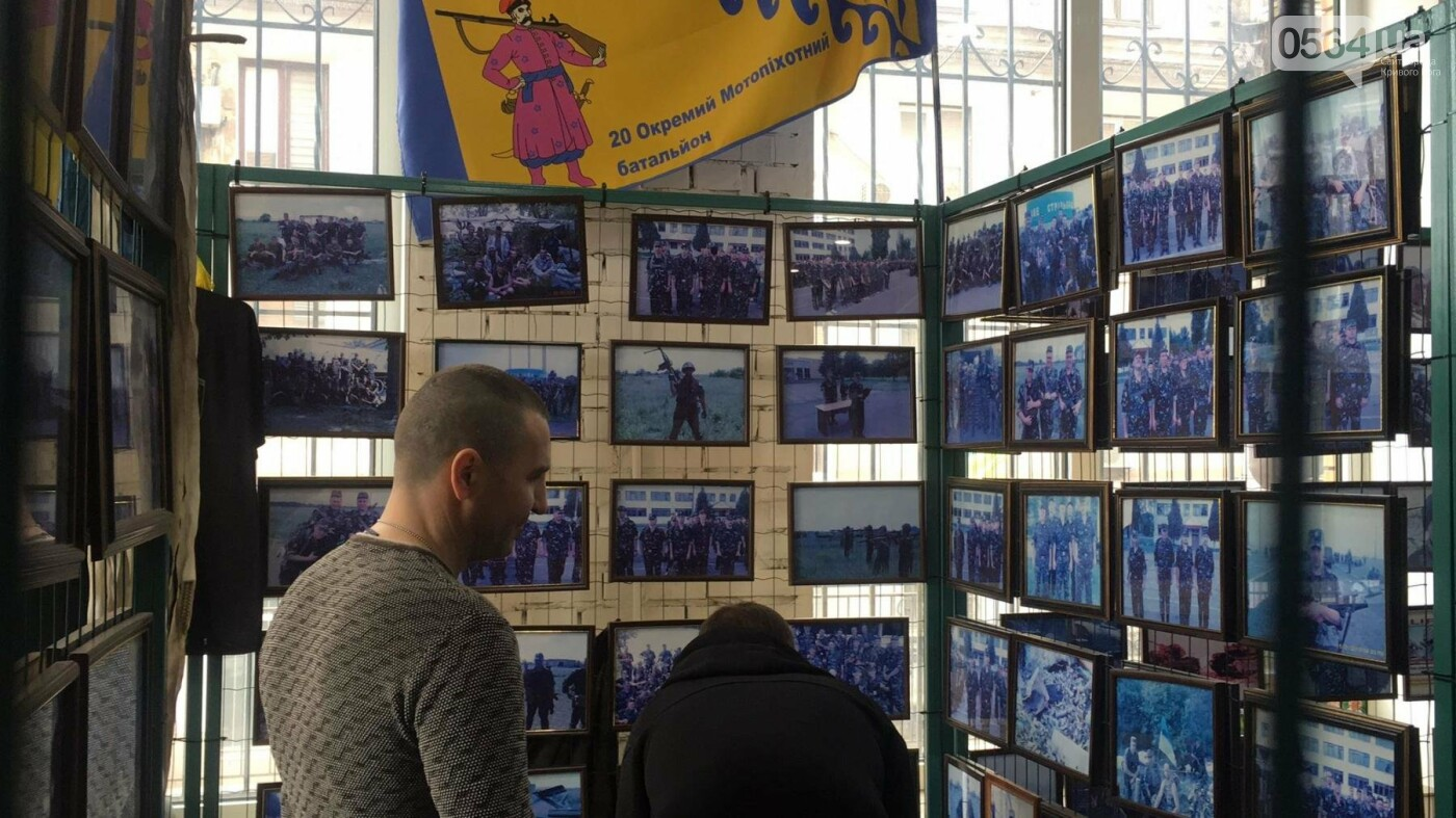 """Освобожденные из плена """"кривбассовцы"""" посетили музей родного батальона (ФОТО, ВИДЕО), фото-15"""