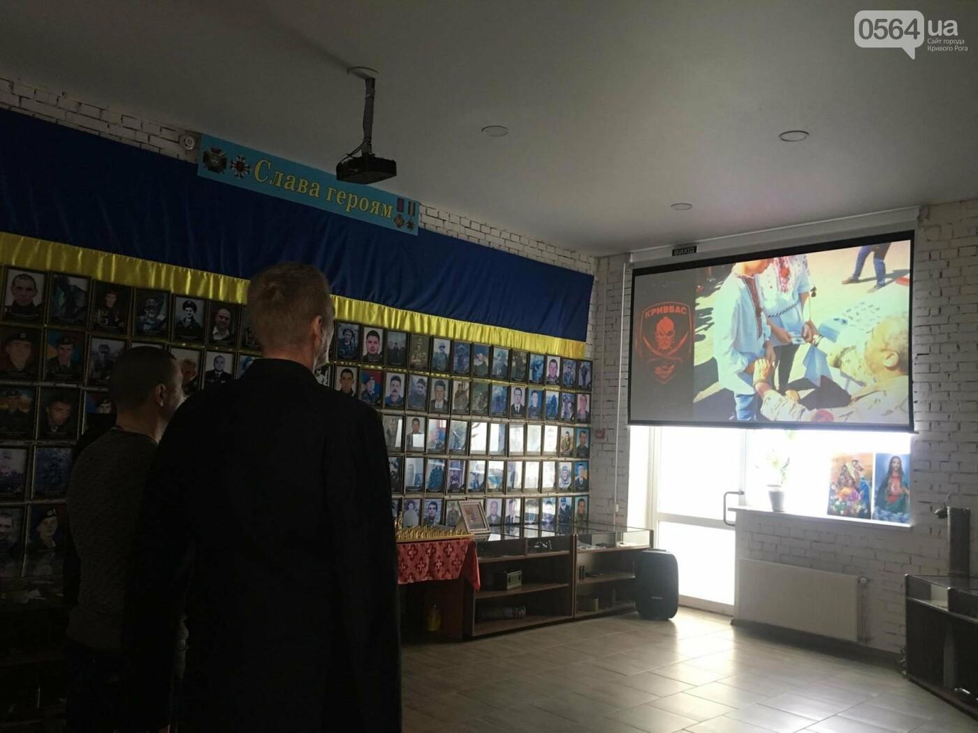 """Освобожденные из плена """"кривбассовцы"""" посетили музей родного батальона (ФОТО, ВИДЕО), фото-9"""