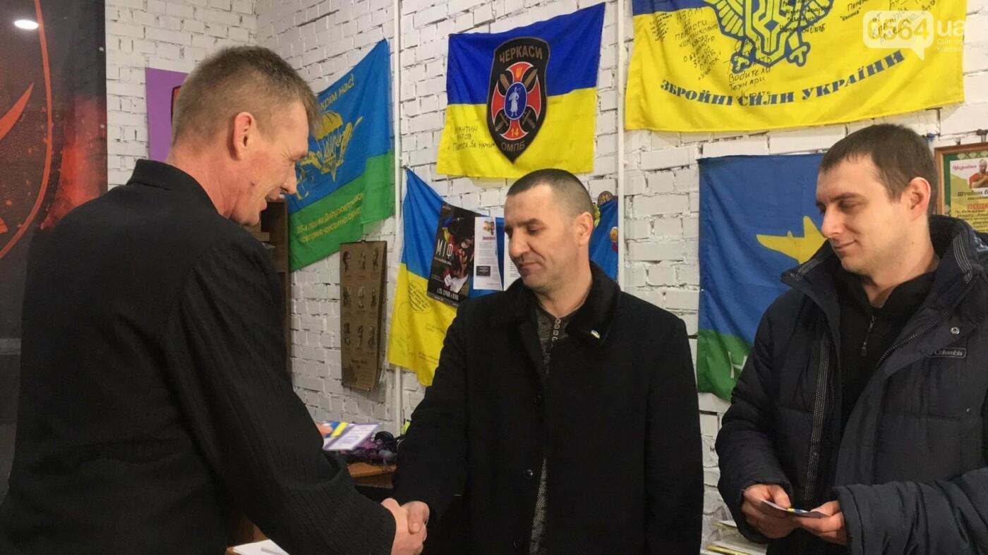 """Освобожденные из плена """"кривбассовцы"""" посетили музей родного батальона (ФОТО, ВИДЕО), фото-10"""