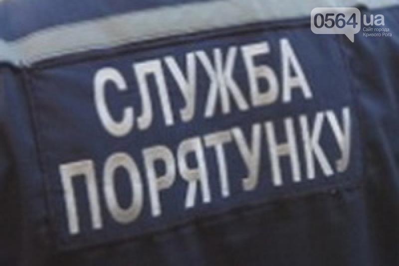 """В Кривом Роге: объявили траур, спасли из погреба женщину, освобожденные из плена бойцы посетили музей """"Кривбасса"""", фото-2"""
