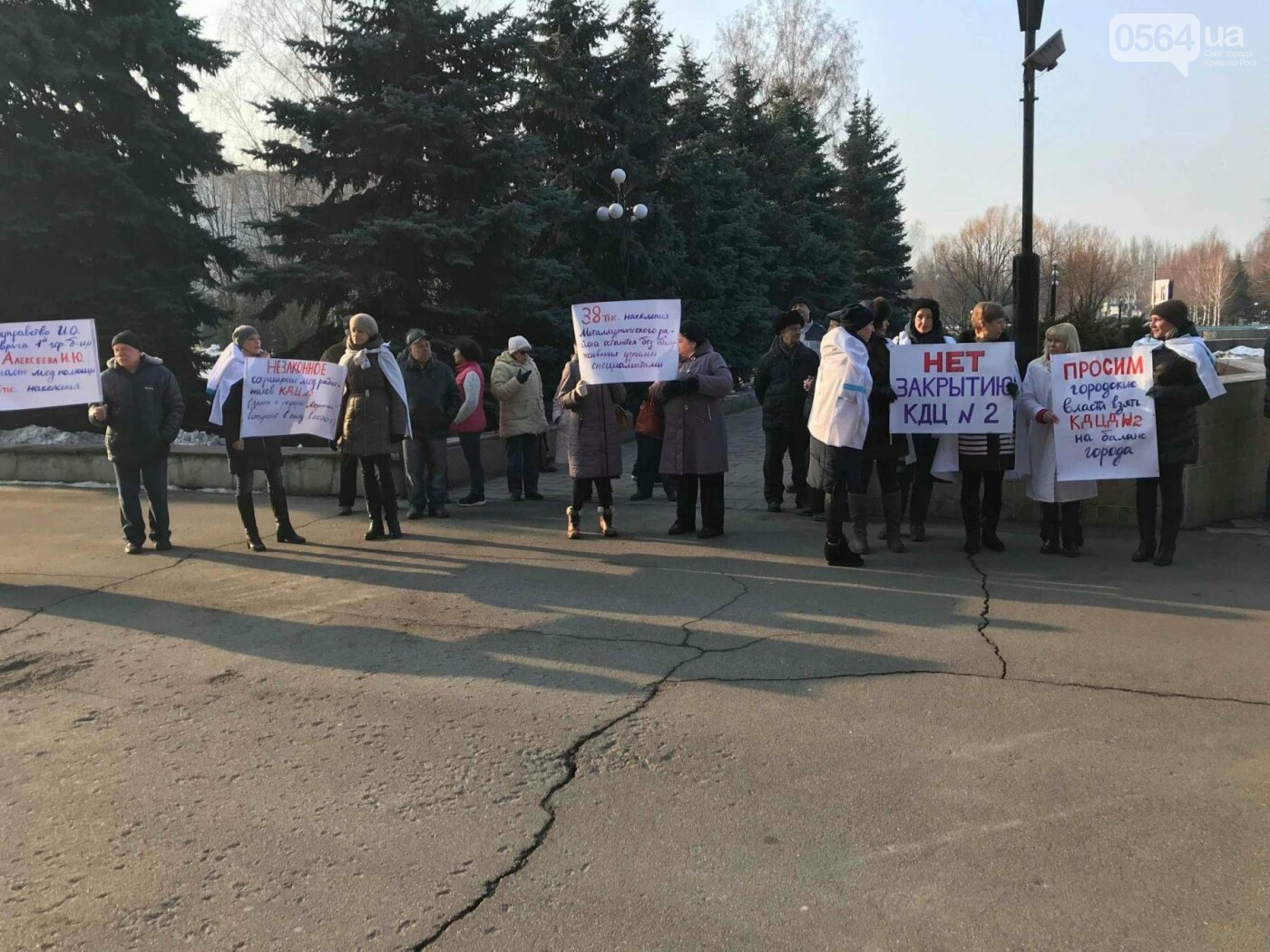 Под стенами Криворожского горисполкома проходит акция протеста медиков (ФОТО), фото-7