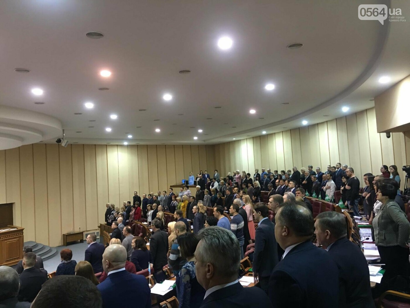 Сессия Криворожского горсовета началась с минуты молчания (ФОТО), фото-3