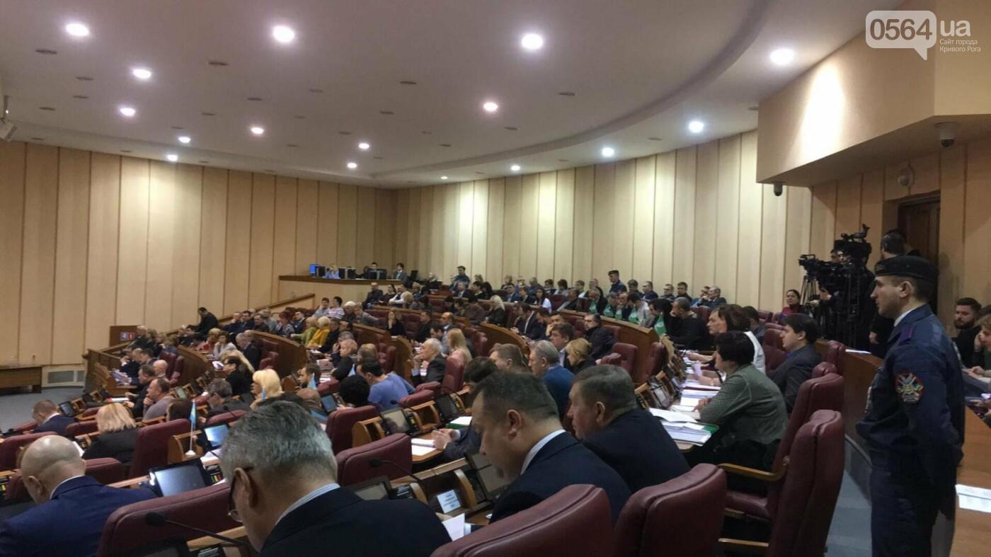 Сессия Криворожского горсовета началась с минуты молчания (ФОТО), фото-5