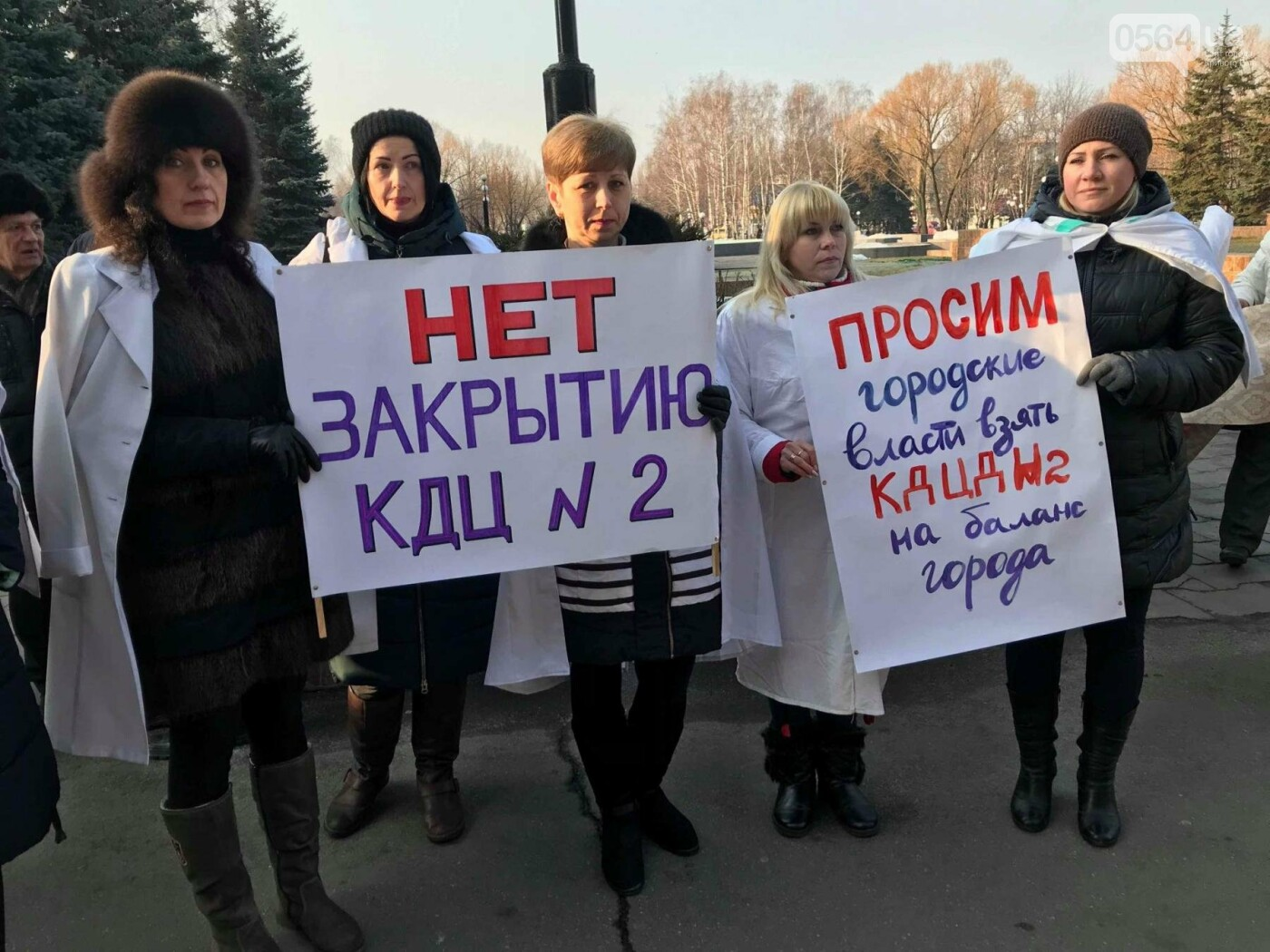 Под стенами Криворожского горисполкома проходит акция протеста медиков (ФОТО), фото-6