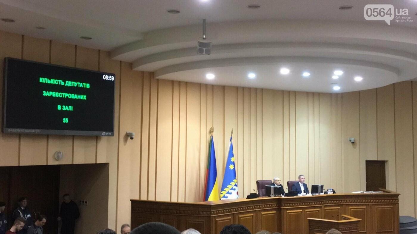 Сессия Криворожского горсовета началась с минуты молчания (ФОТО), фото-7
