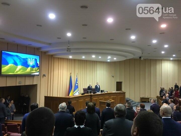 Сессия Криворожского горсовета началась с минуты молчания (ФОТО), фото-9