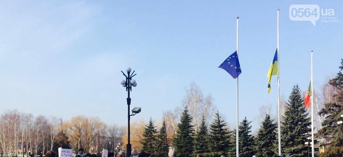 Сессия Криворожского горсовета началась с минуты молчания (ФОТО), фото-1
