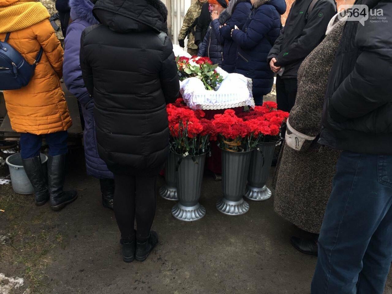 Кривой Рог простился с бойцом 54 бригады Сергеем Гранкиным (ФОТО), фото-1